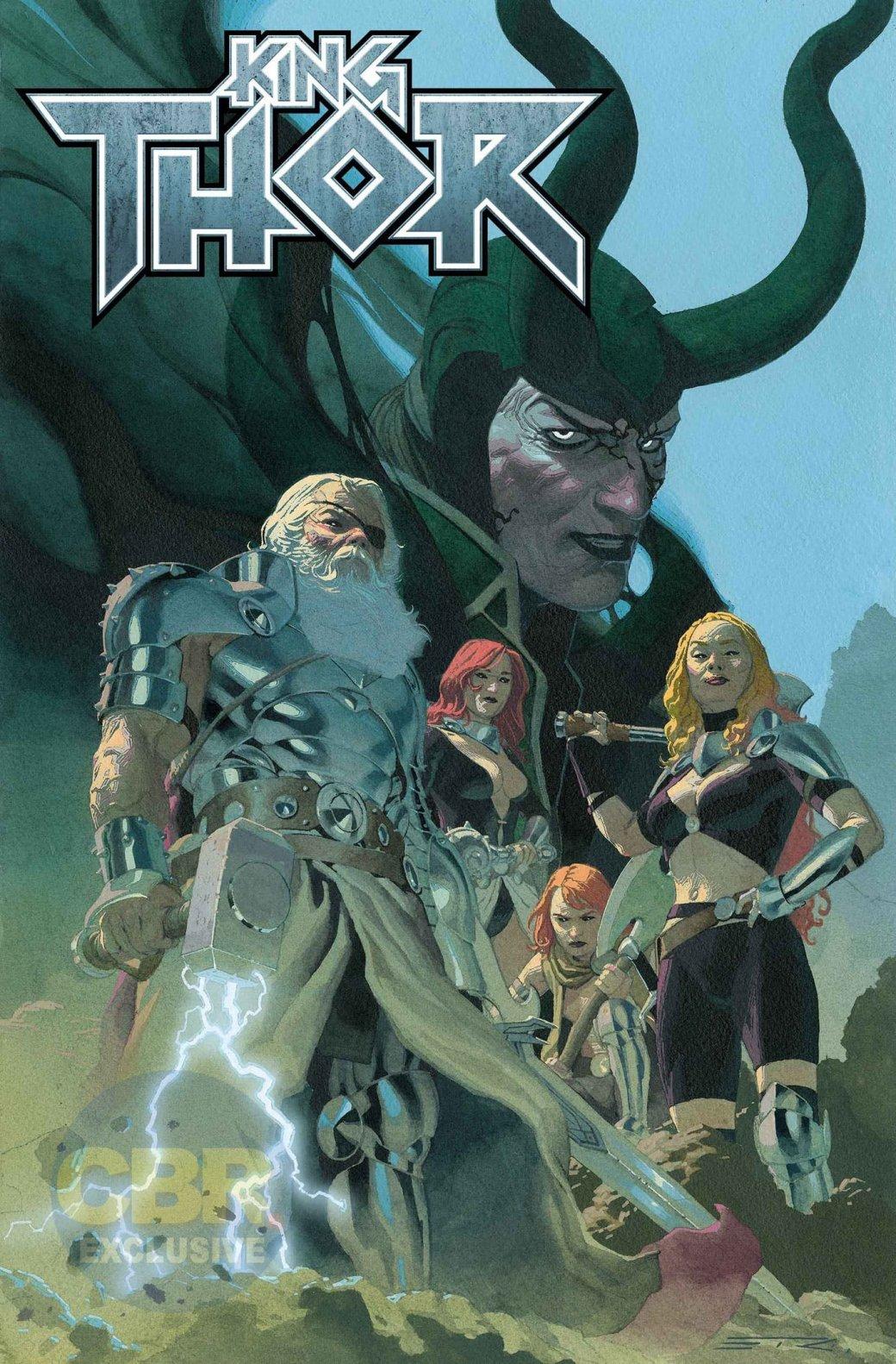 Marvel наконец анонсировала комикс про Короля Тора— бога грома вдалеком будущем, где онВсеотец   Канобу - Изображение 2