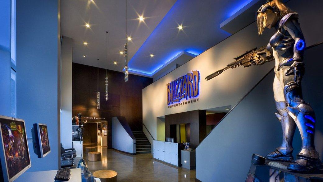 Activision Blizzard увольняет сотни сотрудников [обновлено]   Канобу - Изображение 7034