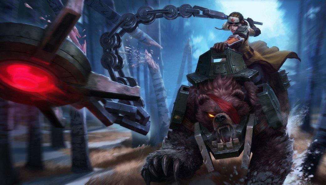 Riot Games выпустили скин для русскоязычного сервера League of Legends | Канобу - Изображение 9655