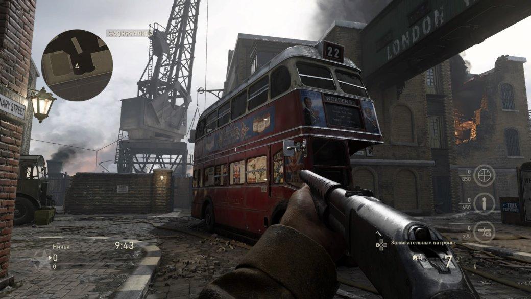 Рецензия на Call of Duty: WWII. Обзор игры - Изображение 12