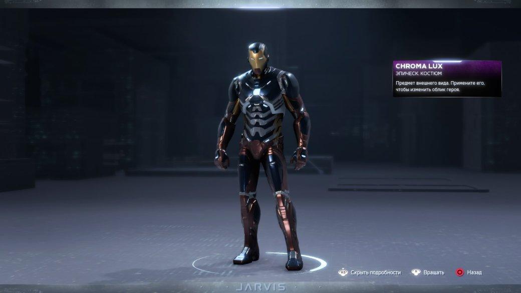 20 самых крутых костюмов избеты Marvel's Avengers. Межгалактический Железный человек иХалк вшляпе | Канобу - Изображение 4644