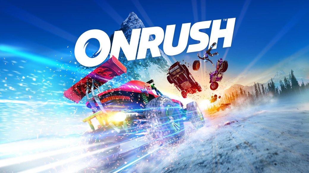 Суть. Onrush— когда MotorStorm встречает Burnout | Канобу - Изображение 1