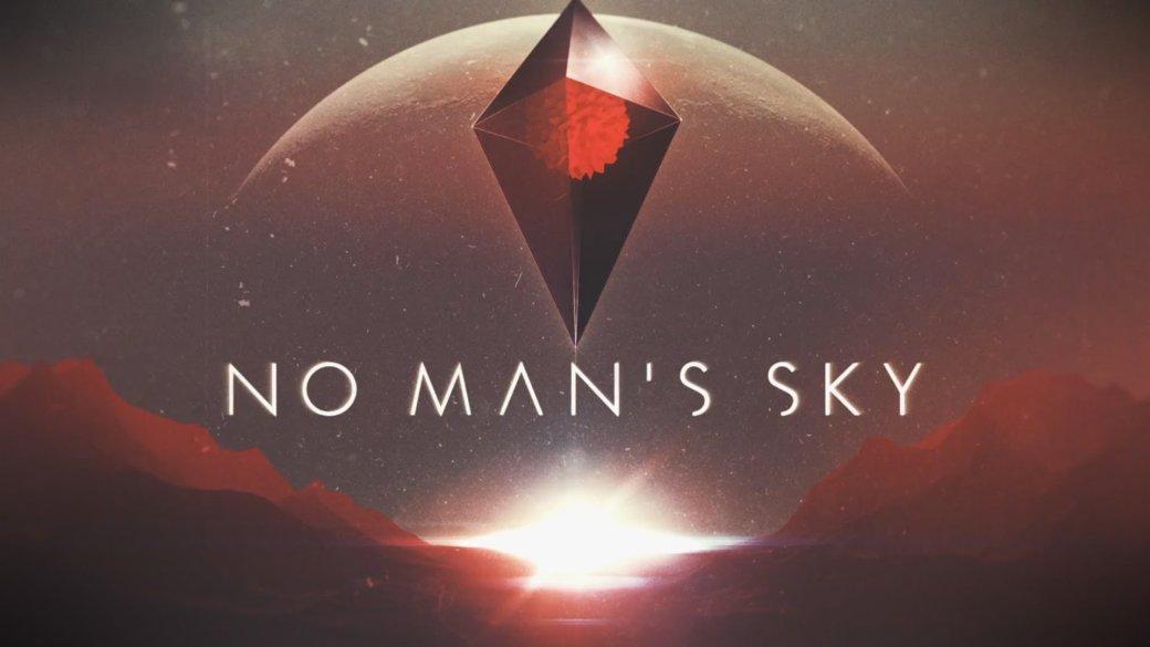 Превью No Man's Sky | Канобу