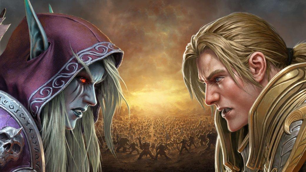WoW: Битва за Азерот (2018, RPG, MMORPG, PC) - обзоры главных и лучших игр 2018 | Канобу - Изображение 13744