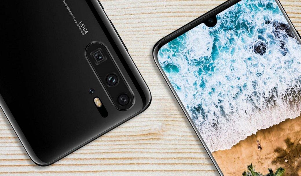 Huawei P30 Pro прошел тесты Antutu. Флагман почти в два раза уступает Black Shark 2  | Канобу - Изображение 1