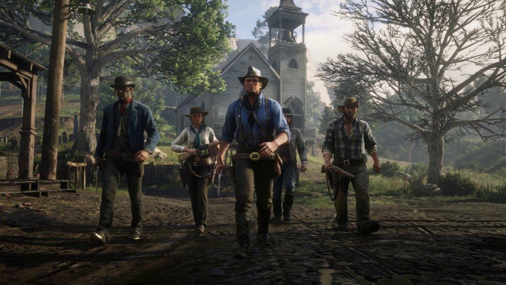 Слух: Red Dead Redemption 2 будет весить всего 50 ГБ   Канобу - Изображение 1