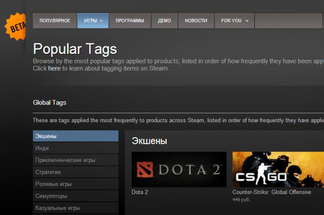 Valve разрешила жаловаться на теги в Steam | Канобу - Изображение 7064