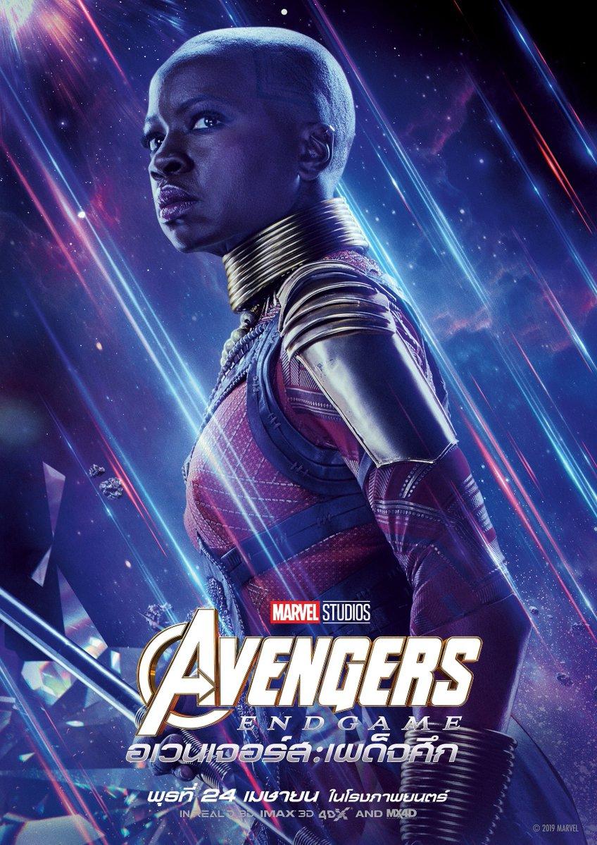 Всети оказалась куча новых постеров «Мстителей: Финал». Выже еще неустали?   Канобу - Изображение 5792