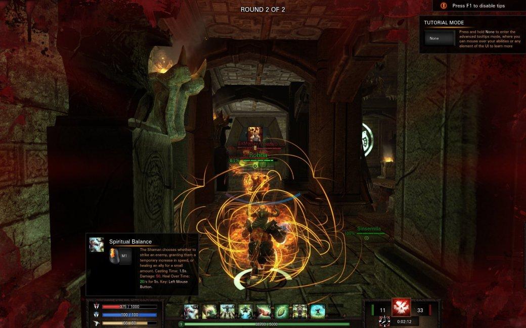 Рецензия на Forge | Канобу - Изображение 794