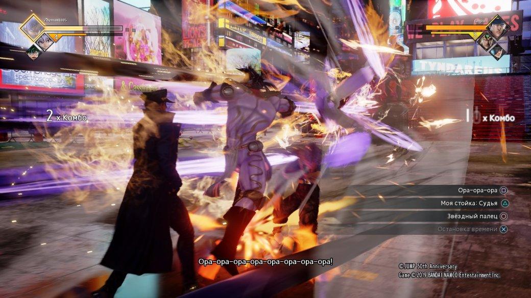 Суть. Jump Force— аниме-файтинг, вкотором ужасно почти все   Канобу - Изображение 5475