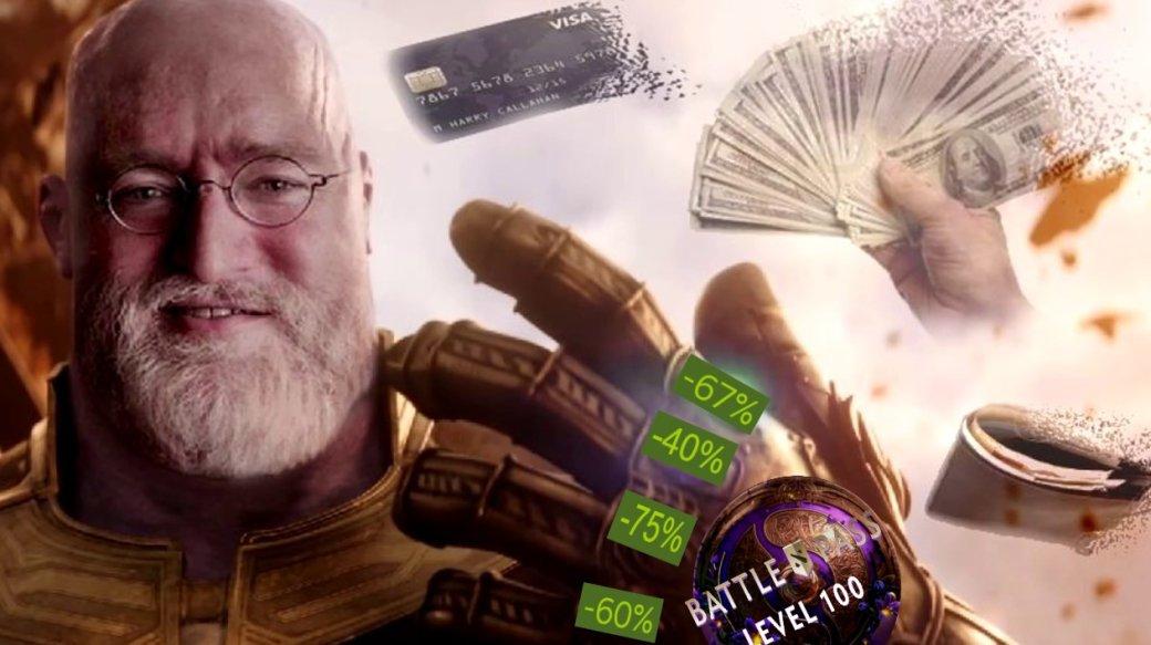 «Габен вобразе Таноса». Все шутки имемы про новый Боевой пропуск для Dota2 | Канобу - Изображение 1